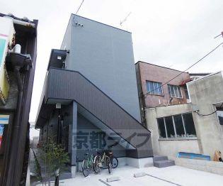 京都府京都市伏見区菱屋町の賃貸アパートの外観
