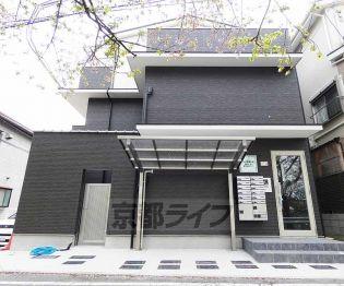 京都府京都市伏見区横大路三栖木下屋敷町の賃貸アパートの外観