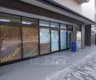 京都府京都市中京区西ノ京北聖町の賃貸マンションの外観