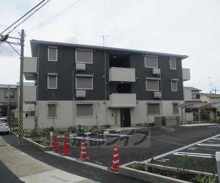 京都府宇治市五ケ庄平野の賃貸アパートの外観