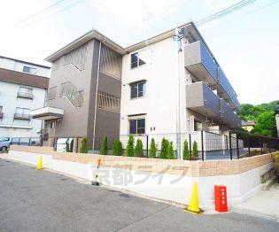 京都府京都市東山区今熊野南日吉町の賃貸アパート