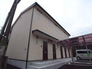サンフォルテ神戸西II番館[102号室]の外観