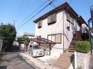 コスモメゾン岡本 2階の賃貸【兵庫県 / 神戸市東灘区】