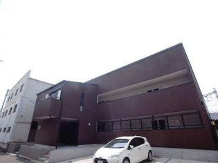 スリージェ参番館[2階]の外観
