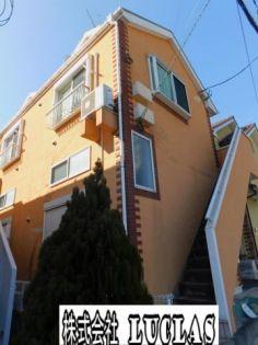 神奈川県相模原市中央区東淵野辺5丁目の賃貸アパート