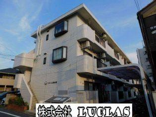 神奈川県相模原市南区東林間3丁目の賃貸マンション