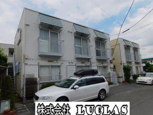 アルス東林間 1階の賃貸【神奈川県 / 相模原市南区】