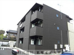 ベルグラン 3階の賃貸【神奈川県 / 相模原市南区】