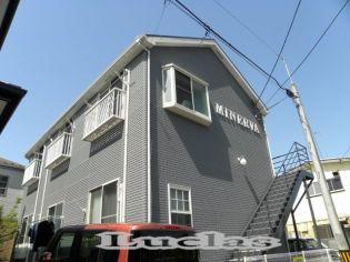 ミネルバ 1階の賃貸【神奈川県 / 相模原市中央区】