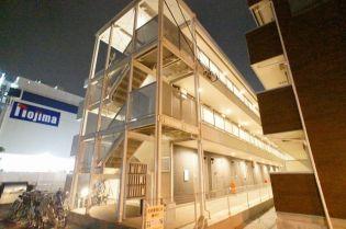 神奈川県大和市深見台1丁目の賃貸アパートの外観