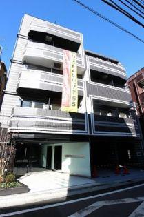 東京都世田谷区三宿1丁目の賃貸マンションの画像