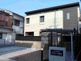 兵庫県神戸市兵庫区大同町3丁目の賃貸アパート