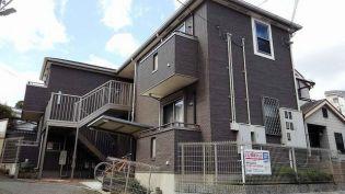 兵庫県神戸市長田区大谷町3丁目の賃貸アパート