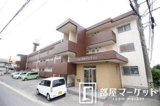 愛知県豊田市今町2丁目の賃貸アパートの外観