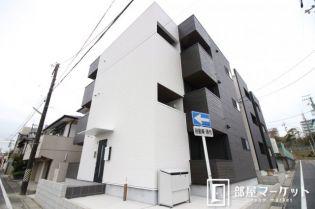 1LDK・新豊田 徒歩10分・インターネット対応・2階以上の物件の賃貸