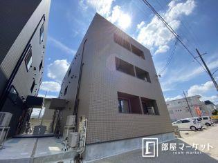 1K・三河豊田 徒歩3分・インターネット対応・即入居可の賃貸