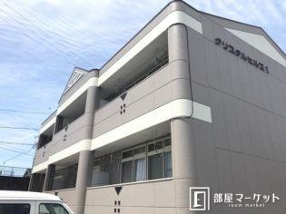 2DK・平戸橋 徒歩6分・駐車場あり・1階の物件の賃貸