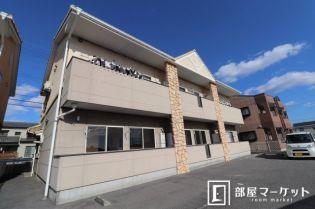 2DK・北野桝塚 徒歩29分・駐車場あり・カウンターキッチンの賃貸