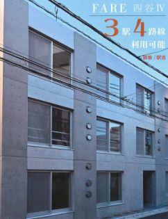 東京都新宿区荒木町の賃貸マンション