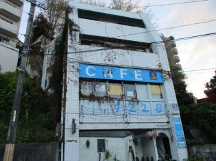 神丘町ハイツ 2階の賃貸【愛知県 / 名古屋市名東区】