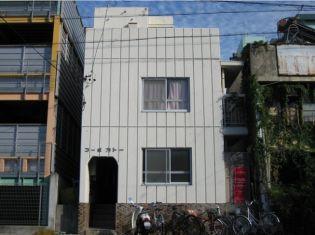 コーポカトー 2階の賃貸【愛知県 / 名古屋市千種区】