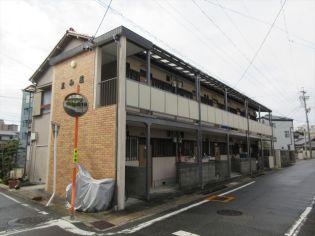 三和荘 1階の賃貸【愛知県 / 名古屋市千種区】