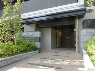プレサンスロジェ桜通代官町[9階]
