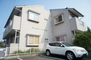 福岡県糟屋郡新宮町夜臼3丁目の賃貸アパートの画像