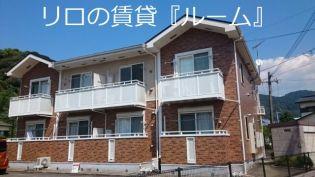 カーサ荻 2階の賃貸【福岡県 / 太宰府市】