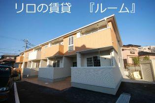 福岡県春日市弥生3丁目の賃貸アパート