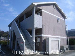 福岡県古賀市谷山の賃貸アパートの画像