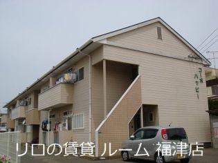 福岡県古賀市花見南2丁目の賃貸アパート