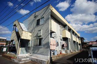 セントラルコーポ宗像 2階の賃貸【福岡県 / 宗像市】