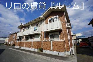 パピオコート柳瀬 2階の賃貸【福岡県 / 福岡市南区】