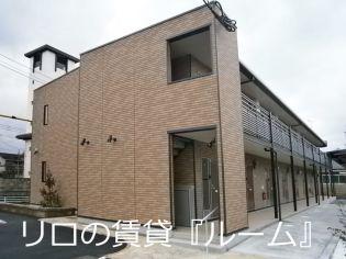 レオネクストリバティ菰田西 1階の賃貸【福岡県 / 飯塚市】