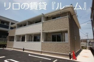 福岡県飯塚市堀池の賃貸アパート