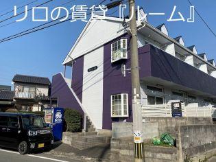 モーリックス飯塚[2階]