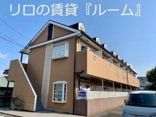 モーリックスP5 2階の賃貸【福岡県 / 飯塚市】