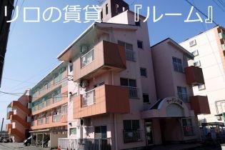 福岡県飯塚市川津の賃貸マンション