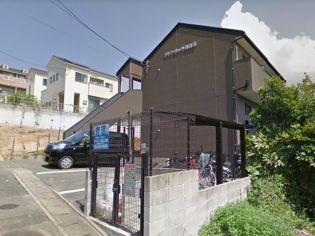 福岡県福岡市東区和白東2丁目の賃貸アパート