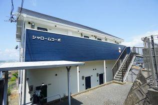 シャロームコーポ 1階の賃貸【福岡県 / 福岡市東区】