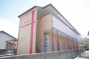 マレーヌ 2階の賃貸【福岡県 / 福岡市東区】