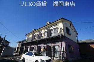 福岡県糟屋郡粕屋町大字内橋の賃貸アパート