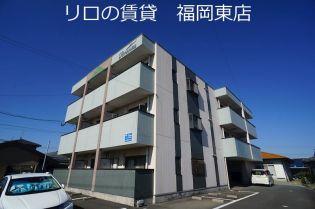 コーポフィレンツェ 2階の賃貸【福岡県 / 糟屋郡粕屋町】