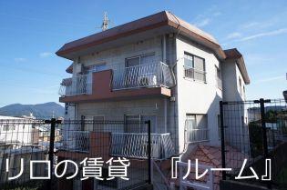 福岡県糟屋郡志免町別府東2丁目の賃貸マンションの画像