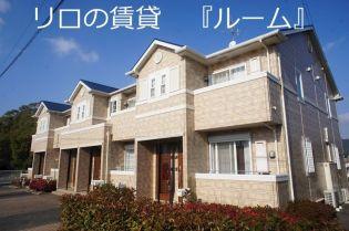 福岡県糟屋郡須惠町大字旅石の賃貸アパートの外観