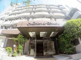メゾンドサンセールの建物外観