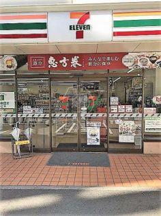 セブン‐イレブン福岡築港本町店