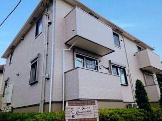 クレイン桜新町[202号室]の外観