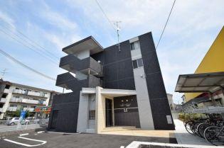 大阪府茨木市玉櫛2丁目の賃貸マンションの画像